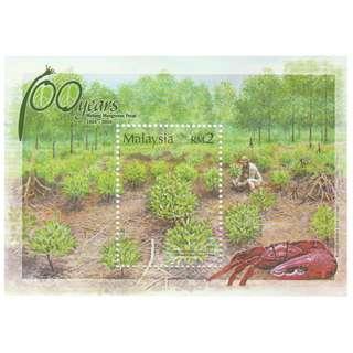 Malaysia 2004 100 Years of Matang Mangroves, Perak MS Mint MNH SG #MS1229