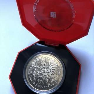 Limited Edition Nickel plated Coin