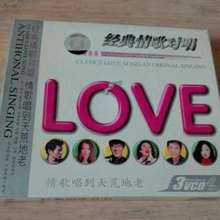 绝对情歌对唱 3 x VCD