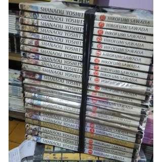 Komik Shanaou Yoshitsune 1-22 Tamat - Hirofumi Sawada