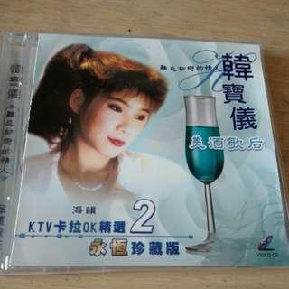 韩宝仪 VCD