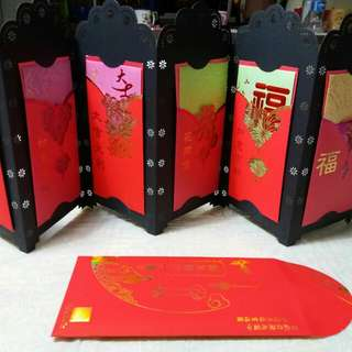 """Limited edition """"Chilli"""" Red packets Foldable Screen Display with Asia Mall red packets."""