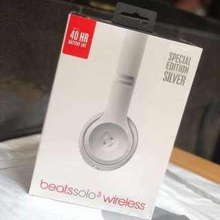 Beats solo 3 wireless SPECIAL EDITION silver