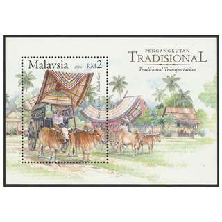 Malaysia 2004 Traditional Transportation MS Mint MNH SG #MS1222
