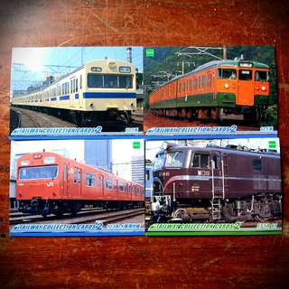 Railway Collection Cards,Lot#2