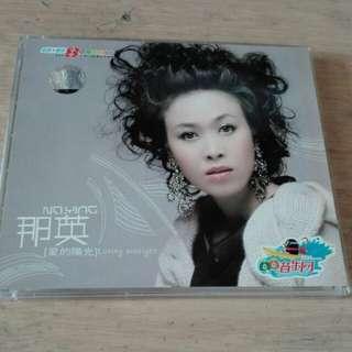 那英 爱的阳光 2 x VCD