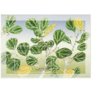 Malaysia 2004 Medicinal Plants (Series II) MS Mint MNH SG #MS1238