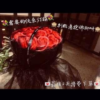 玫瑰香皂花束💐
