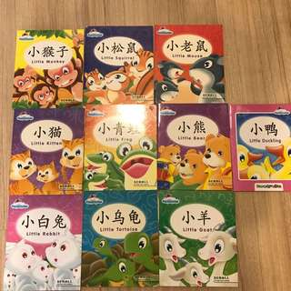 Growing up Gifted Chinese story book - 13 books