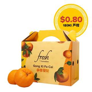 Get a box of 18 oranges at $0.80 for CNY! Whilst stocks last.