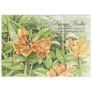 Malaysia 2005 Rare Flowers (Series II) MS Mint MNH SG #MS1243