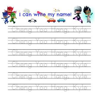 PJ Masks: English & Chinese Name/ ABC Penmanship Worksheet