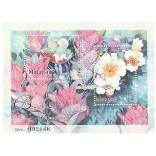 Malaysia 2002 Malaysia & China Joint Issue - Rare Flowers MS Mint MNH SG #MS1056
