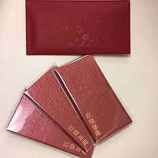 Takashimaya 2018 red packet