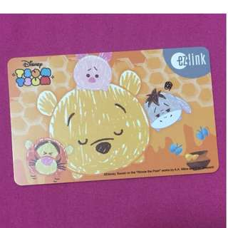 🆕 Limited Edition Winnie The Pooh Ezlink Card