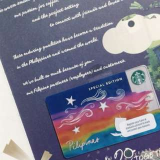 STARBUCKS LIMITED EDITION KAPE VINTA CARD