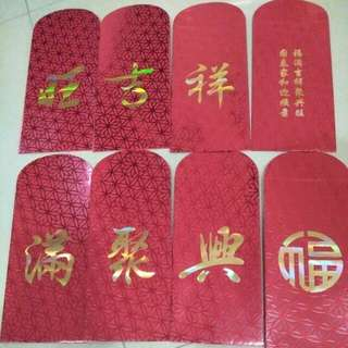 2 Sets  Red Packets