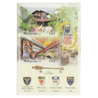Malaysia 2005 100 Years of University Malaya MS Mint MNH SG #MS1275