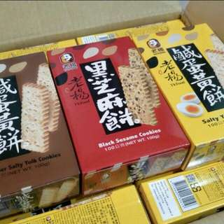 FAMOUS TAIWAN TK FOOD( $2/BOX ! )