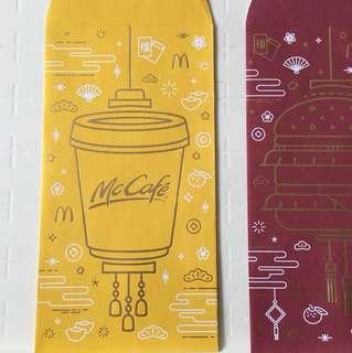 McDonald 利是封 麥當勞 🍔一套 4 個 全新