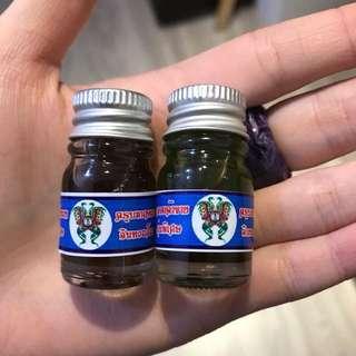 古巴吉士納 人緣油 結緣價 《桃園-泰美麗店面購入✨保證親請結緣》
