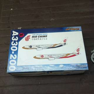 Airplane model A330-200. Original price $31.90. Brand new and unused.