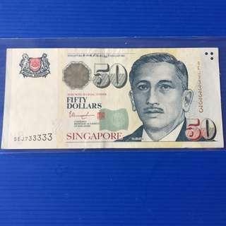 Singapore Portrait $50 Amost Solid No. 733333