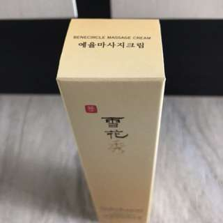 Sulwhasoo Benecircle Massage Cream 50ml