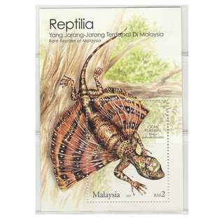 Malaysia 2005 Rare Reptiles of Malaysia MS Mint MNH SG #MS1299