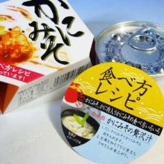 日本竹田蟹味噌(蟹膏醬) (幾100g)