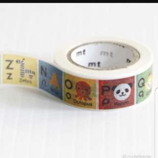 MT Zoo Washi tape