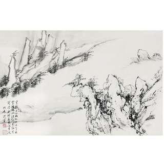 國學大師 饒宗頤 - 山水 紙本 鏡片 44 x 69cm