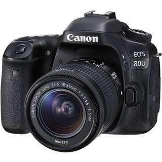 Canon EOS 18-55mm kit