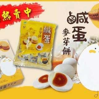 昇田咸蛋餅 (台灣直送 9/2 月抵港)