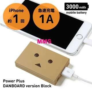 日本直送 cheero Power Plus 3000mAh 超輕巧 紙箱人 Danboard version -Block 紙盒人 外置 充電 流動 電池