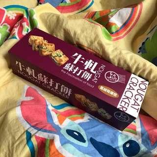 台灣 海邊走走 蔓越莓爆漿牛軋餅