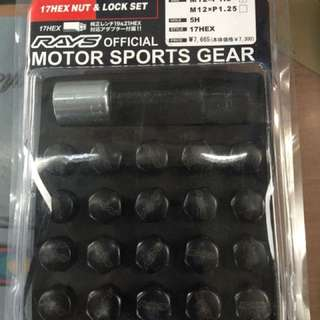 Screw for honda car