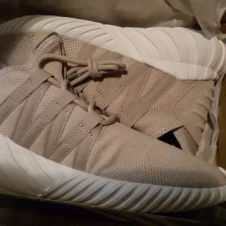 BNWT Adidas Original Tubular Down Light Brown