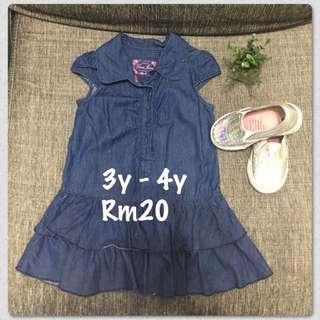 🎀 Guess Soft Denim Dress