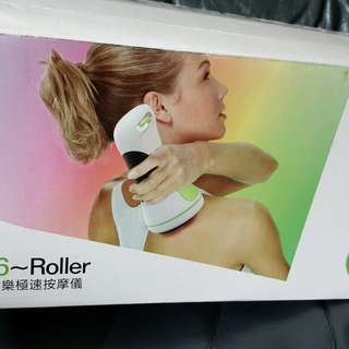 maxcare m6 Roller燃脂按摩儀