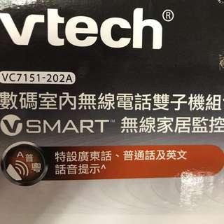 智能家居室內電話Vtech VC7151 包感應器全新未開封