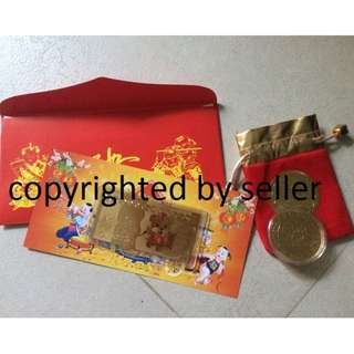 Brand New 24K Gold Prosperous Dog Year Lucky Gold Red Packet and Gold Coin