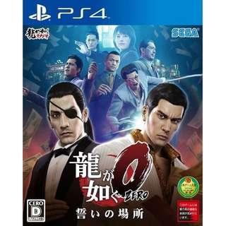 PS4 Yakuza Zero