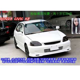 HONDA CIVIC K8