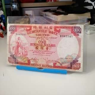 1974 The mercantile bank limited one hundred dollars banknote