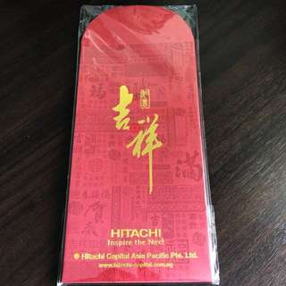 Hitachi Capital Red Packets