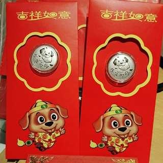 現貨 香港正生 狗年行大運 銀幣紅包袋