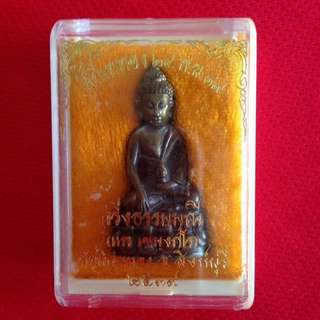 LP Pae Phra Kring BE2539