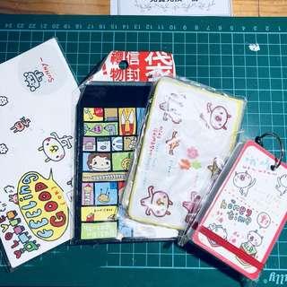 🚚 藝舍雀任丹信封、票卡套、空白單字卡