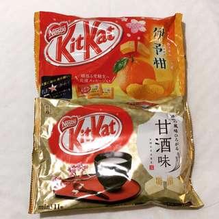 🚚 日本帶回🇯🇵kitkat甜酒/柑橘限定口味